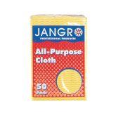 Jangro Large Yellow All Purpose Cloth (Pack of 50)