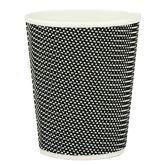 Insulated Mono VIP Hot Cup 8oz (500)